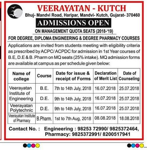MQ Admission Schedule for B.Pharm- 2018-19